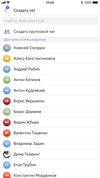 Yamb Messenger for Windows