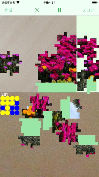 https://is3-ssl.mzstatic.com/image/thumb/Purple113/v4/98/9f/39/989f3917-a227-75ed-7787-766389586373/pr_source.png/392x696bb.png