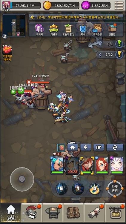 게임이망했다 ㅋㅋㅋㅋㅋ screenshot-7