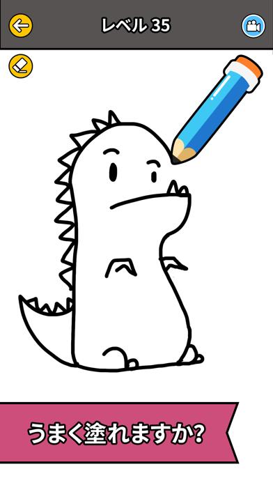 Draw Story!のスクリーンショット1