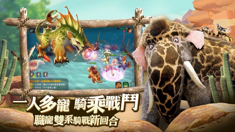 古魯家族 screenshot-1
