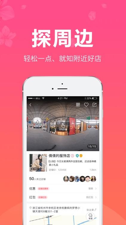 红豆角直播-正品好货网店视频直播购物平台 screenshot-3