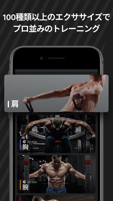 Muscle Booster - 男性向けトレーニング - 窓用