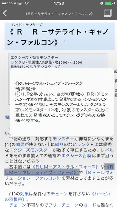 遊戯王 wiki