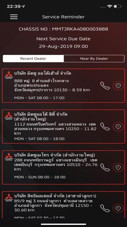 M-Connect (TH) screenshot-5