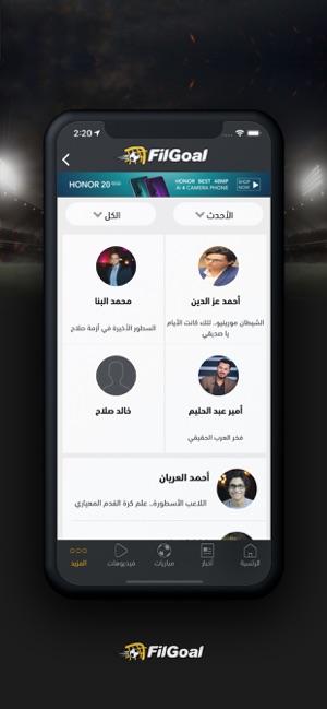 "Mokhtalat-1911's tweet - """"التغيير فى الكلمات هو سنة الحياة فـ مصر ..."