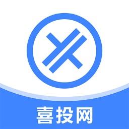 喜投网官方-合规稳健银行存管平台