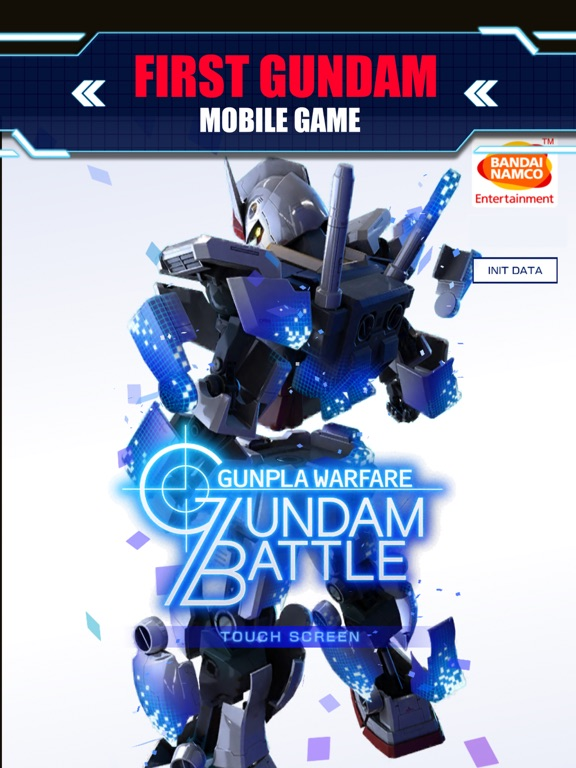 GUNDAM BATTLE: GUNPLA WARFARE screenshot 6