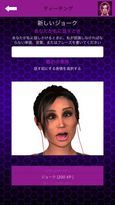ガールフレンド - ChatBotのおすすめ画像3