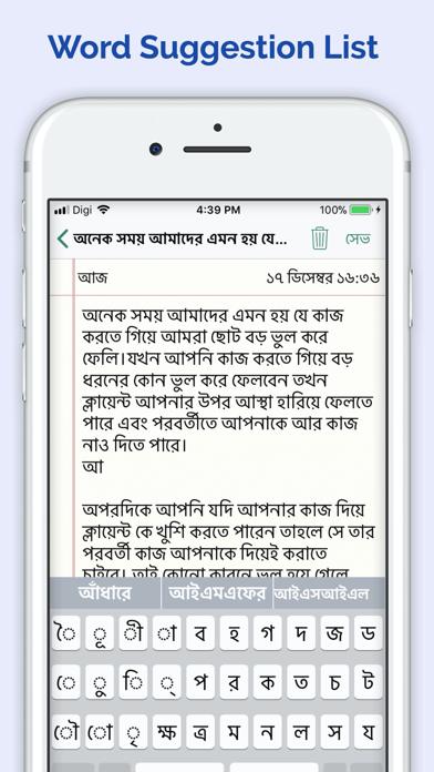 Notebook - Bangla Arabic Hindi screenshot two