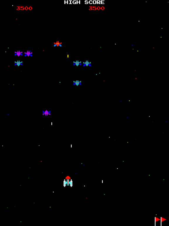 Galaxia Screenshots