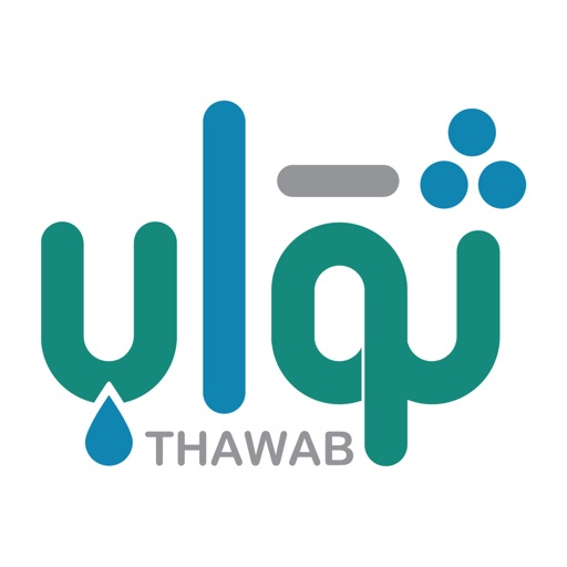 Thawab | ثواب