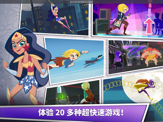 DC Super Hero Girls Blitz-1