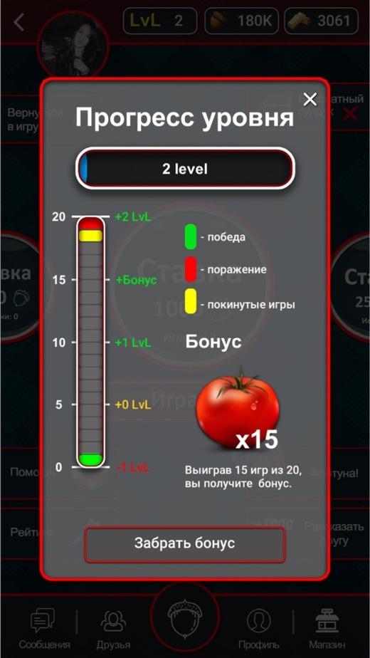 F-slots игровые автоматы