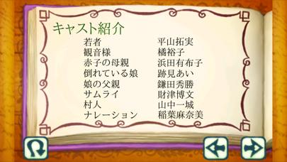 アクティブサウンドドラマ1 童話三部作のおすすめ画像5