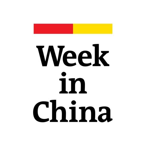 Week in China