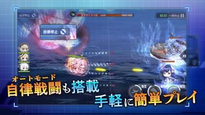 アズールレーン screenshot1
