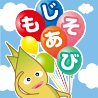 Codes for Japanese Hiragana Letter!もじあそび Hack