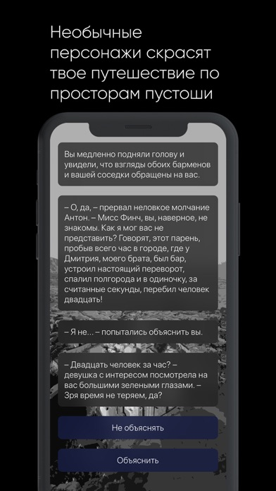Screenshot for Соби in New Zealand App Store
