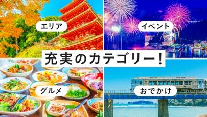 ダウンロード aumo(アウモ) -PC用