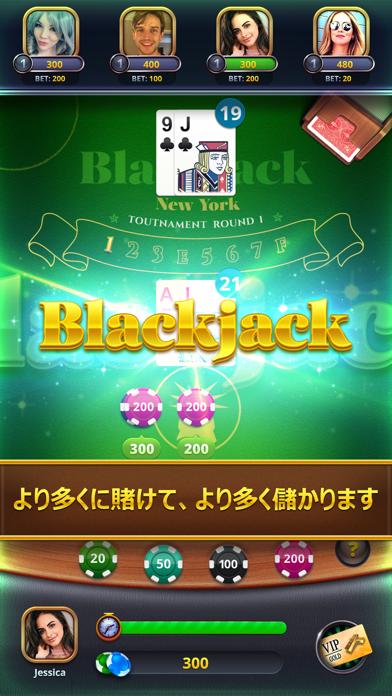 ブラックジャック⋅
