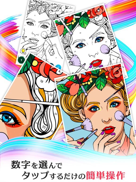 Paint.ly塗り絵 - 数字で色ぬりえのおすすめ画像3