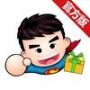 夺宝超人 - 1元夺宝PK版