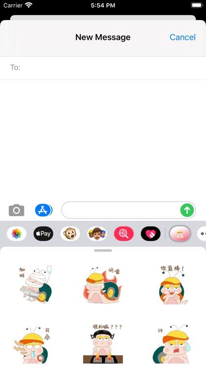友只蜗牛 screenshot-1
