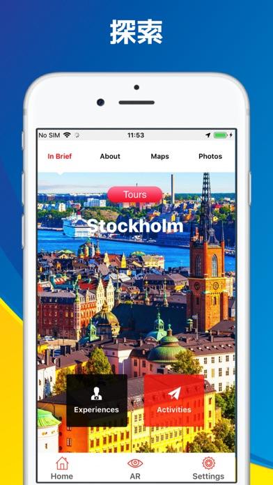 ストックホルム 旅行 ガイド &マップのおすすめ画像3