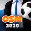 オンライン・サッカー・マネージャー(OSM)