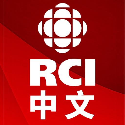 加拿大国际广播