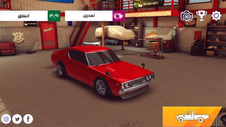 Hajwala Drift screenshot-4