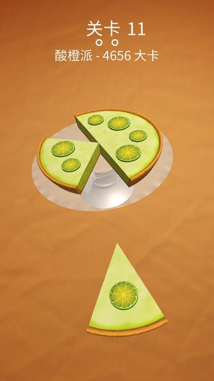蛋糕达人 screenshot-4