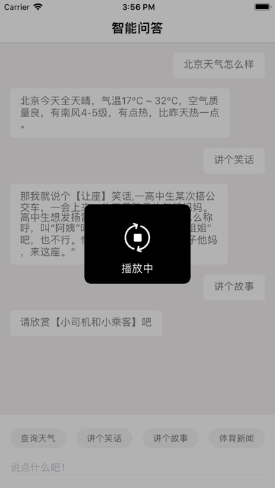 https://is3-ssl.mzstatic.com/image/thumb/Purple113/v4/9d/f2/20/9df22039-db73-c83f-af44-95792e1893c8/pr_source.jpg/696x696bb.jpg