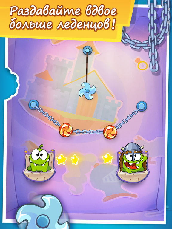 Скачать игру Cut the Rope: Time Travel GOLD