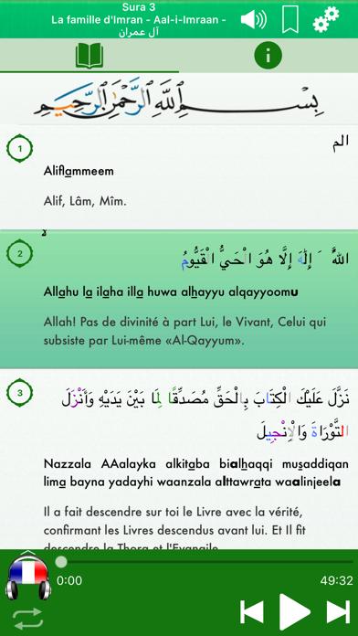 Coran Audio mp3 Français Arabe screenshot four