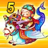 Angel Town 5 - Casual RPG - iPadアプリ