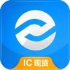 云汉芯城-电子元器件一站式采购服务平台