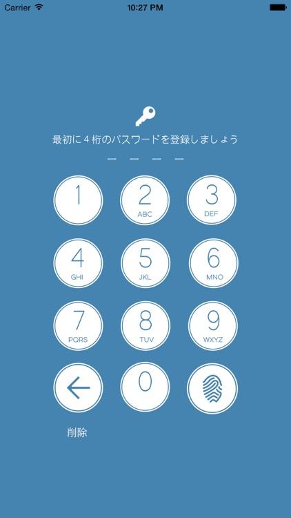 Password management screenshot-3