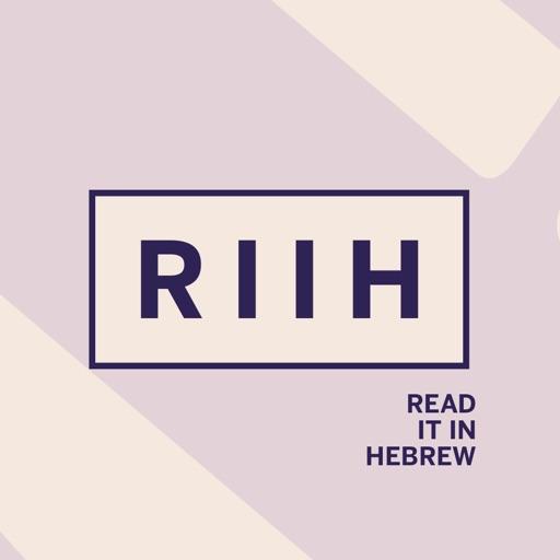 RIIH - Read It In Hebrew