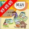 三年级英语上册-PEP人教版小学英语三年级上册-好妈妈点读机