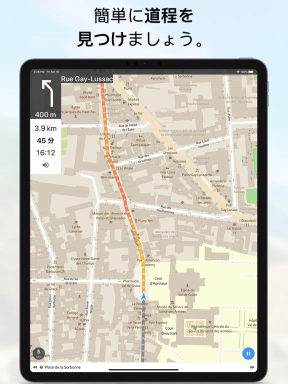 Guru Maps Proのおすすめ画像2