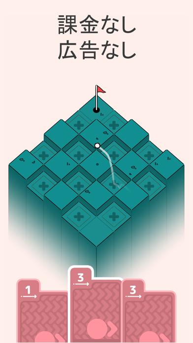 ゴルフ・ピークスのおすすめ画像6