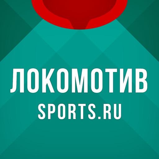 ФК Локомотив Москва - новости