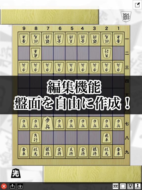 将棋盤のおすすめ画像5