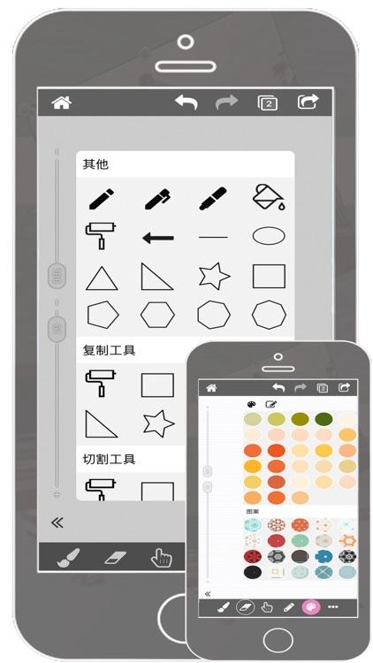全能画图板Pro-图片修改与手绘画画软件
