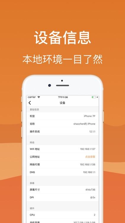 QuickSource screenshot-4