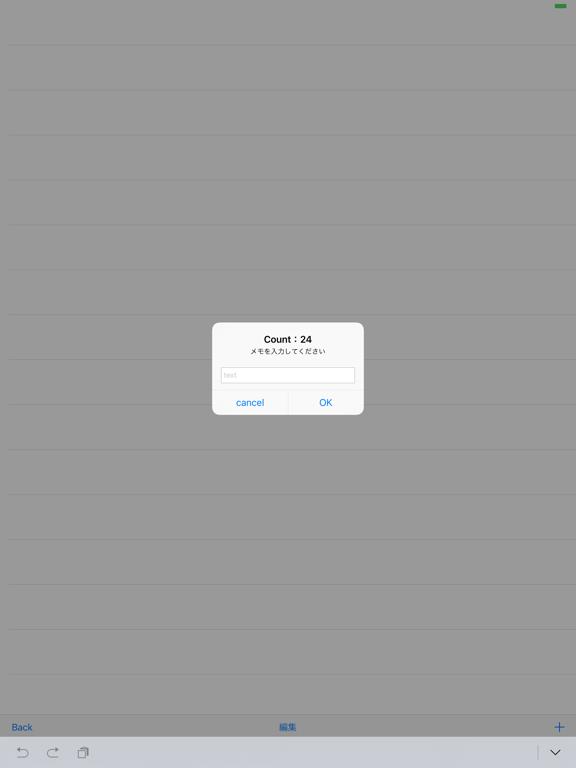EX数取器 カウンターのおすすめ画像3