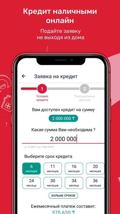 Home Credit Bank KazakhstanСкриншоты 3