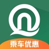 青岛地铁-官方